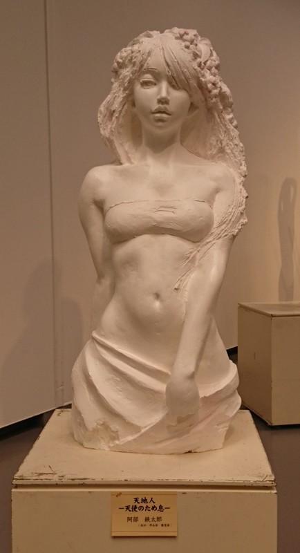 2019.2.8 日展 (23) 天使のためいき 900-1660