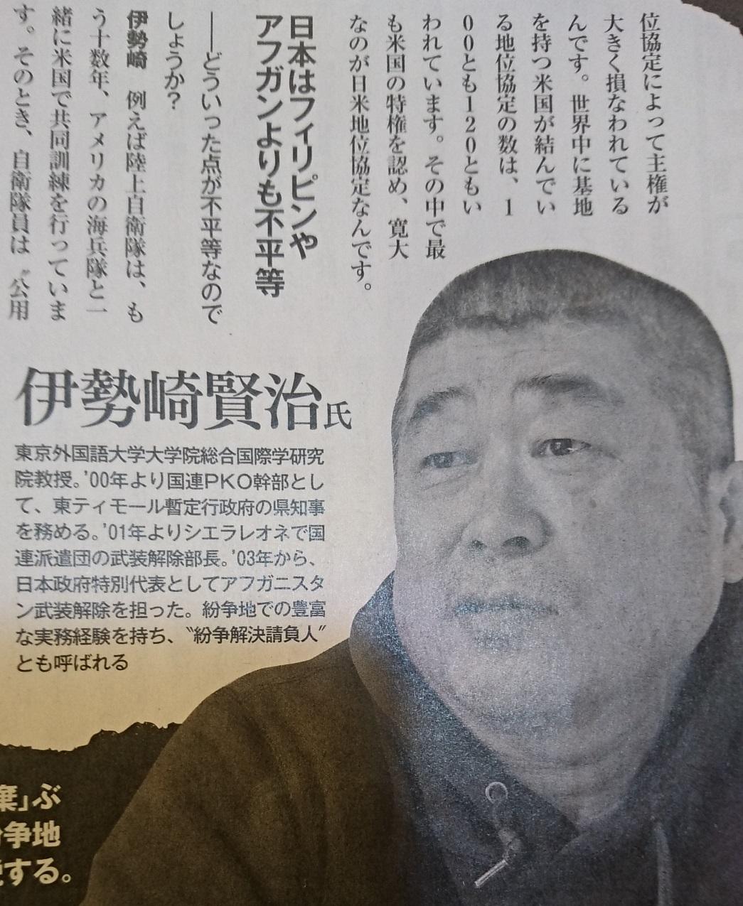 2019.3.8 伊勢崎賢治さん 1045-1275