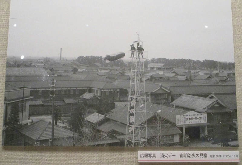 2019.4.27 (3) 消防の歴史展 - 1955年南明治ひのみやぐら 2180-1490