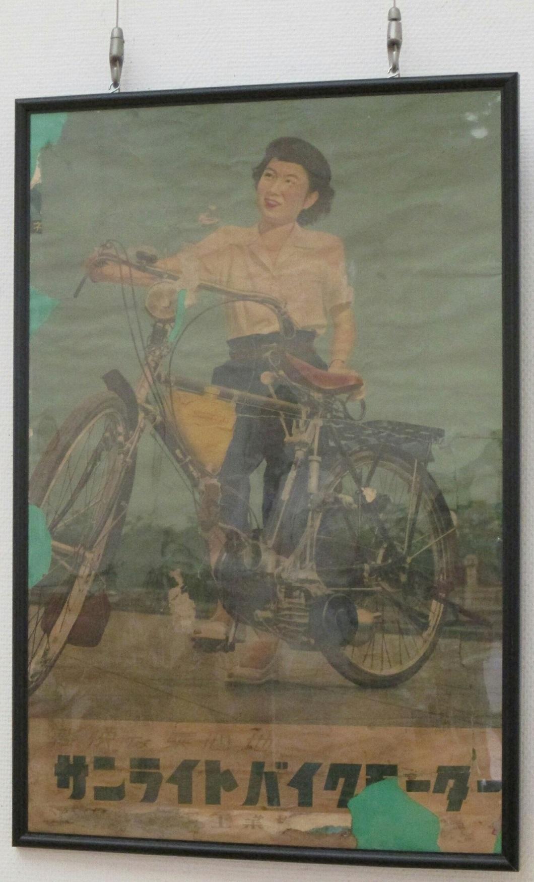 2019.4.27 (10) モーターバイク展 - サンライトバイクモーターのポスター 1060-1750