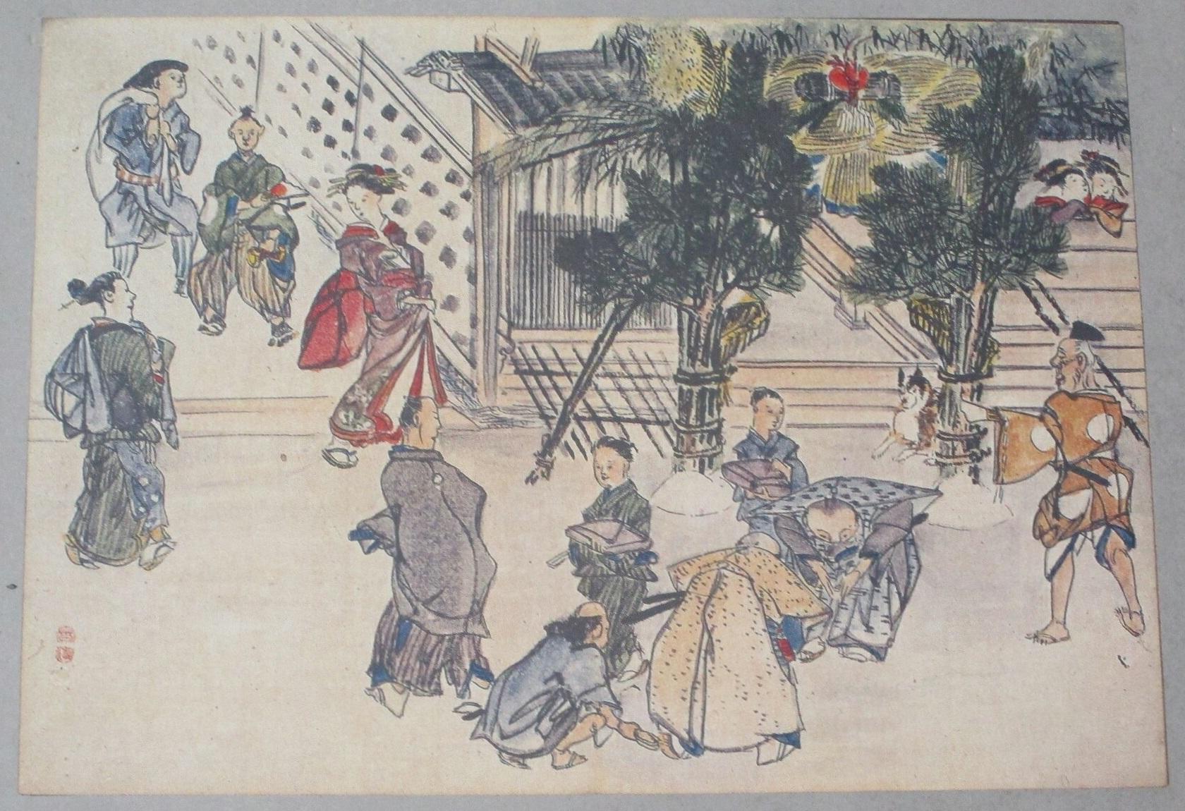 2019.4.29 (10) 「名古屋で三河万才」のえ 1680-1150