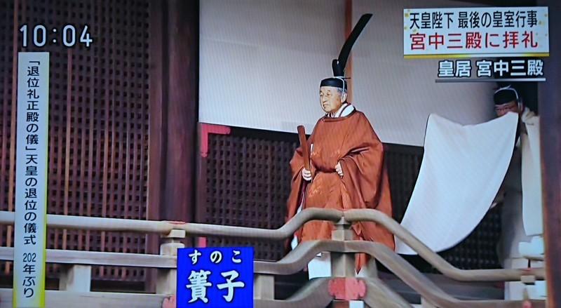 2019.4.30 賢所大前の儀 (2) 1840-1010