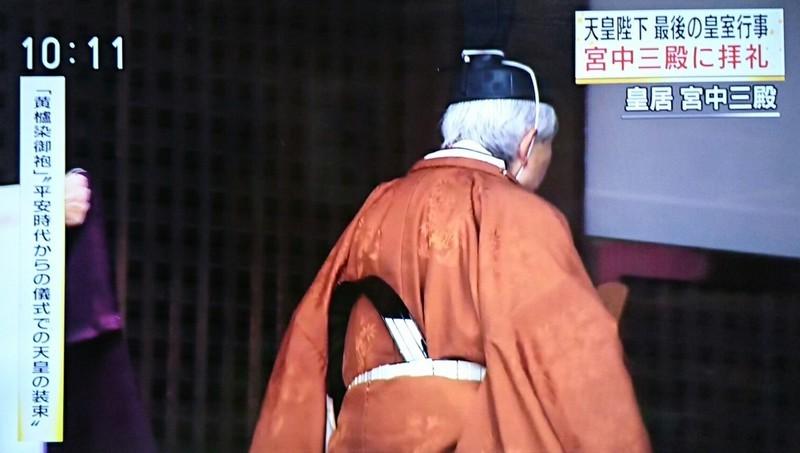 2019.4.30 賢所大前の儀 (5) 1500-850