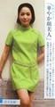 2019.5.17 週刊現代 (1) 岩下志麻さん 860-1660