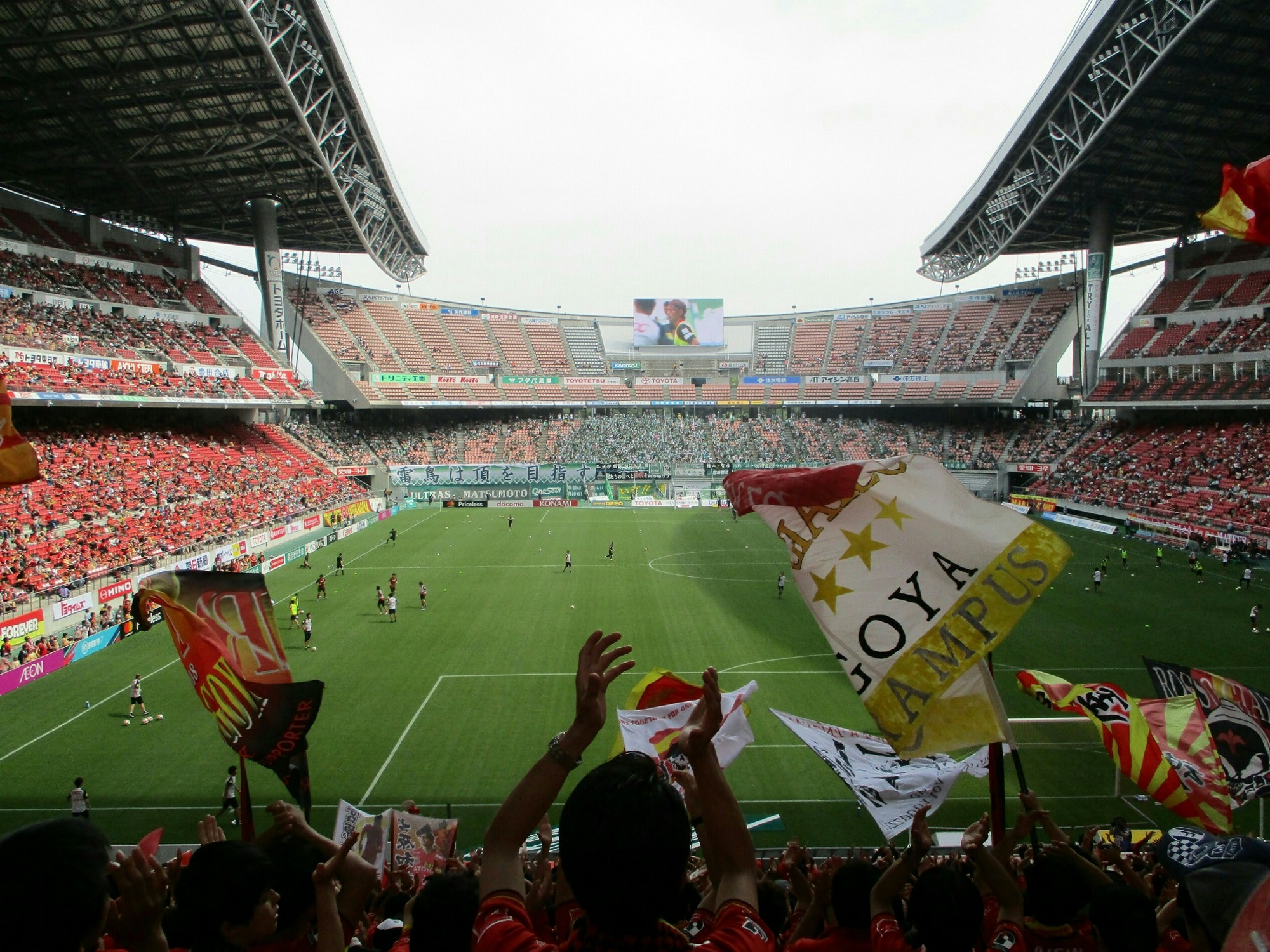 2019.5.26 (43) 豊田スタジアム - グランパスたい山雅 2000-1500