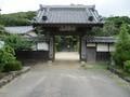 2019.6.8 (12) 華蔵寺 - 山門 2000-1500