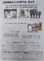 2019年4月吉日 - 古井神社からのおしらせ第6号 (1) 1250-1750