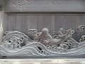 2019.7.20 (7) 古井神社 - 拝殿ほりもの(人魚) 2000-1500