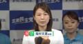 参院選で当選した塩村文夏さん