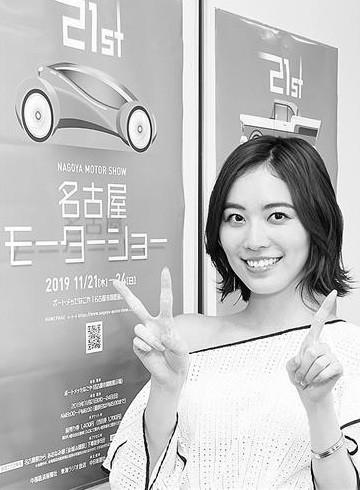 2019.9.1 松井珠理奈さん(中部経済新聞) 360-490