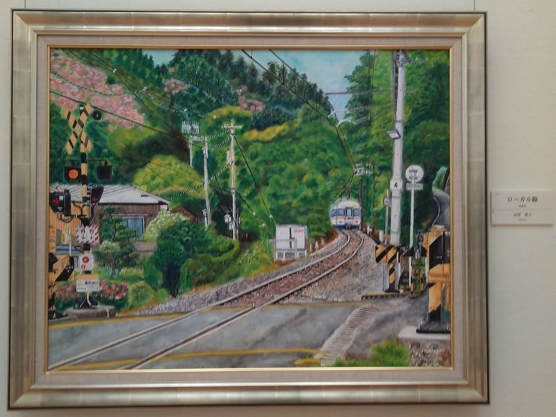 2019.11.8 安美展 (1) 長沢勇夫さん - ローカル線 1600-1200