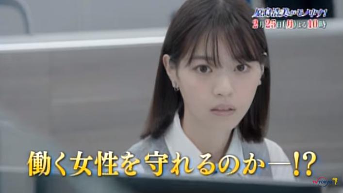2019.2.18 よつば銀行原島浩美がものもうす! - 西野七瀬さん 707-399
