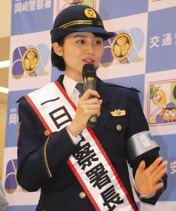 鈴木ちなみさん - 1日警察署長(ちゅうにち) 250-300