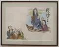 2020.2.13 (2) 加藤博さん『綾姫さま』 1520-1210