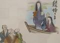 2020.2.13 (2-1) 加藤博さん『綾姫さま』 1150-820
