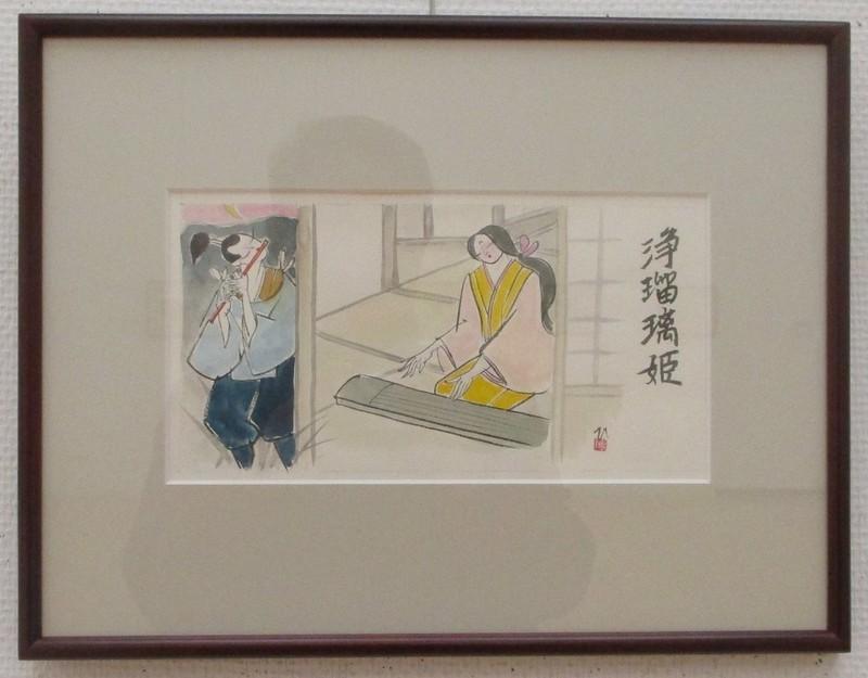 2020.2.13 (4) 加藤博さん『浄瑠璃姫』 1190-930