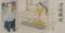2020.2.13 (4-1) 加藤博さん『浄瑠璃姫』 720-370