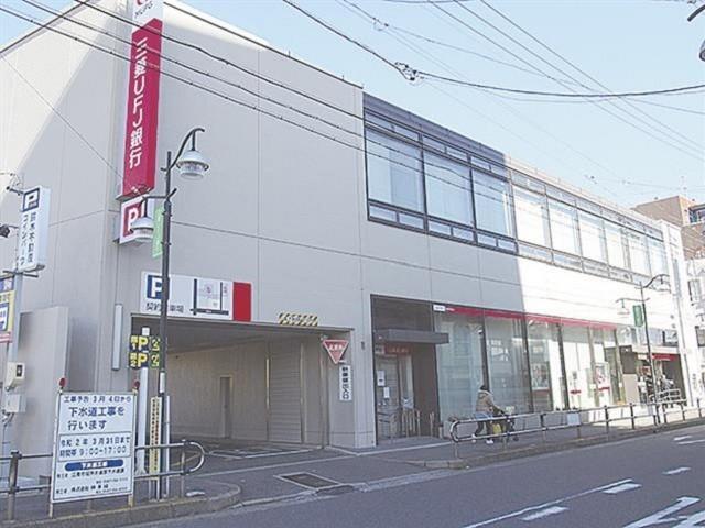 三菱UFJ銀行江南支店(中部経済新聞) 640-480