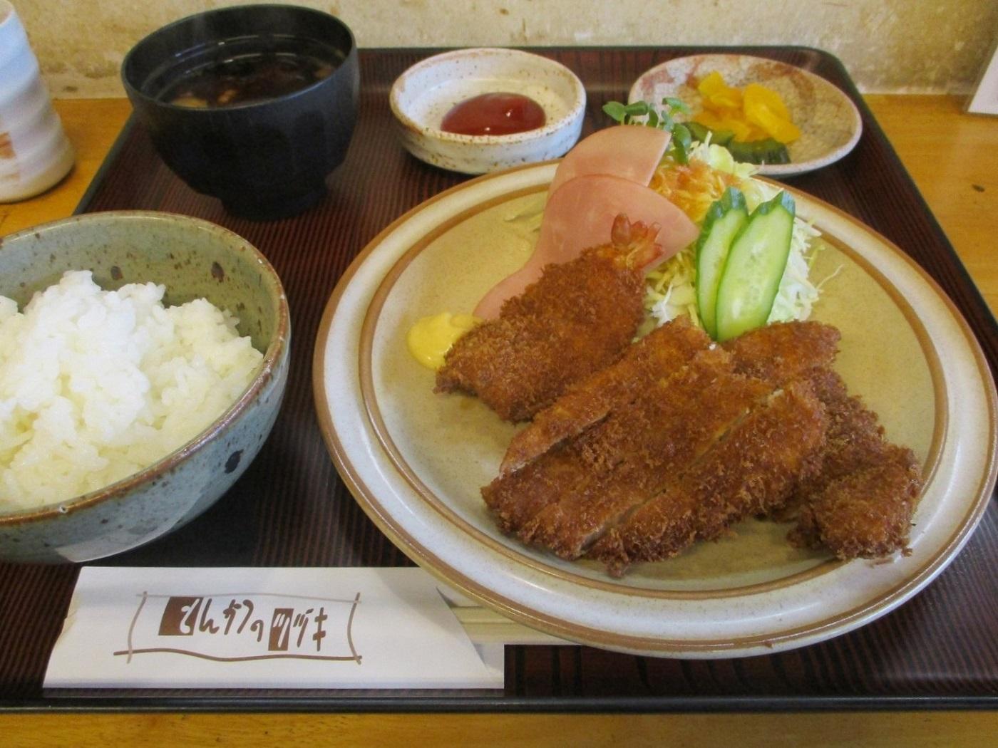 2020.3.4 (2) とんかつのツヅキ - かつランチ【フラッシュ】 1400-1050