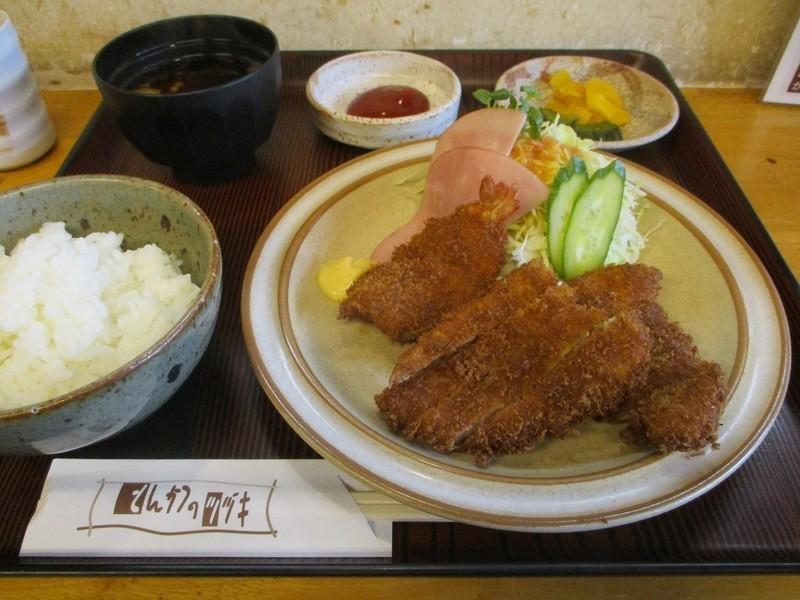 2020.3.4 (3) とんかつのツヅキ - かつランチ 1400-1050