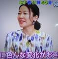 2020.4.11 隕石家族 (1) 羽田美智子さん 1130-1150
