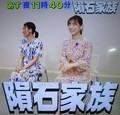 2020.4.11 隕石家族 (4) 羽田美智子さんと泉里香さん 1030-990