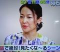 2020.4.11 隕石家族 (7) 羽田美智子さん 1170-1000