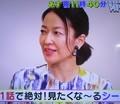 2020.4.11 隕石家族 (8) 羽田美智子さん 1050-910