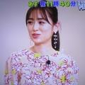 2020.4.11 隕石家族 (11) 泉里香さん 930-930