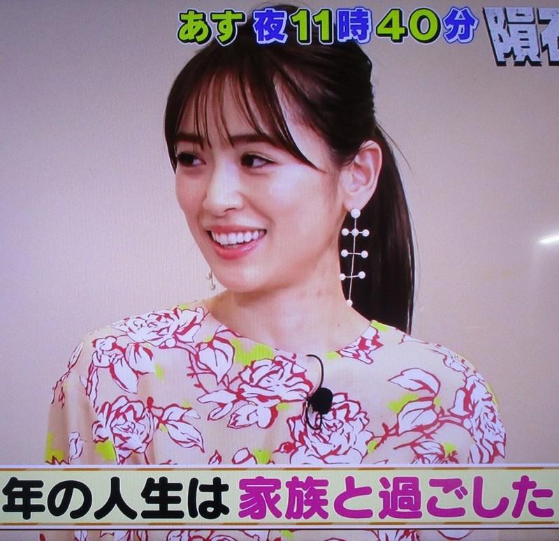 2020.4.11 隕石家族 (12) 泉里香さん 970-940
