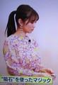 2020.4.11 隕石家族 (16) 泉里香さん 650-950