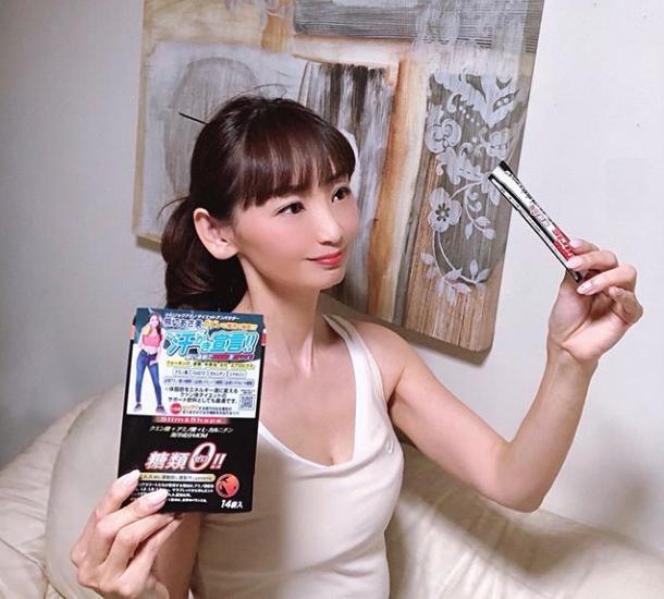 2020-04-12 長谷川由希子さん 610-550