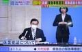 2020.4.16 CBCゴゴスマ - 大村秀章知事 (2) 1600-1030