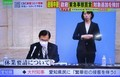 2020.4.16 CBCゴゴスマ - 大村秀章知事 (3) 1670-1070