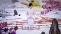 2020.5.19 歴史秘話 (7) 渡辺佐和子さん 1420-790
