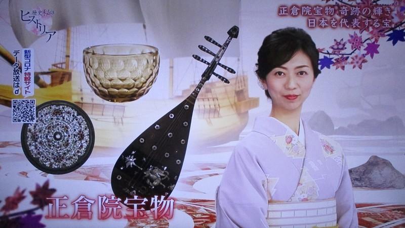 2020.5.19 歴史秘話 (8) 渡辺佐和子さん 1400-790