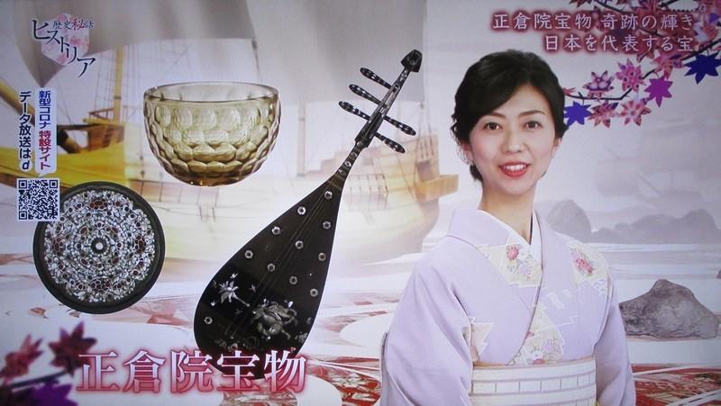 2020.5.19 歴史秘話 (9) 渡辺佐和子さん 1400-790