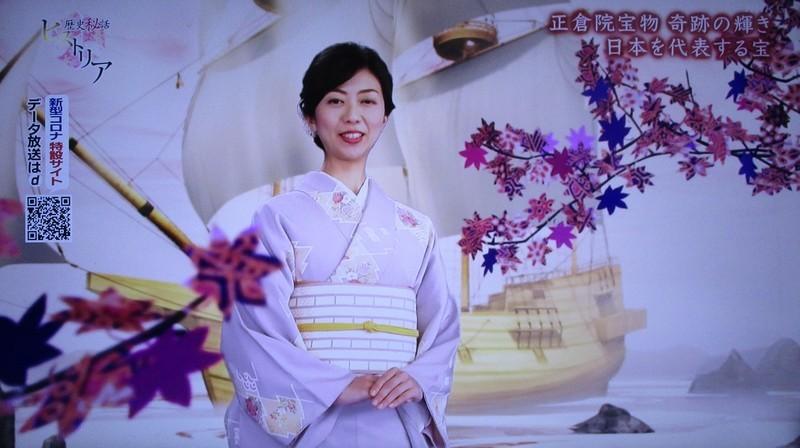 2020.5.19 歴史秘話 (10) 渡辺佐和子さん 1430-800