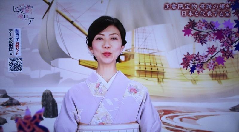 2020.5.19 歴史秘話 (12) 渡辺佐和子さん 1440-800