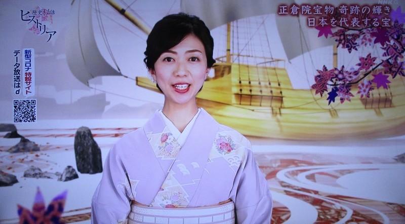 2020.5.19 歴史秘話 (13) 渡辺佐和子さん 1430-790