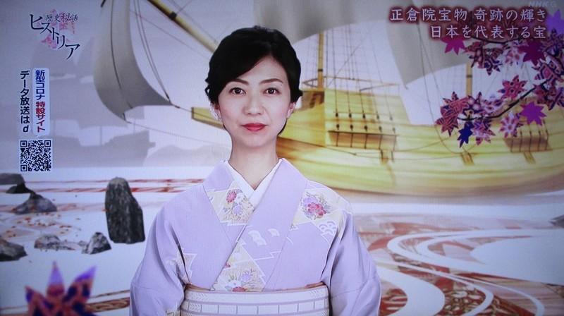 2020.5.19 歴史秘話 (14) 渡辺佐和子さん 1430-800