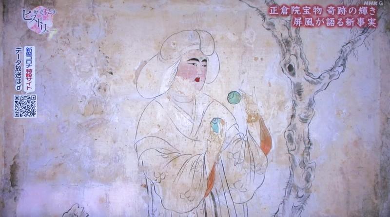 2020.5.19 歴史秘話 (16) 屏風 1420-790