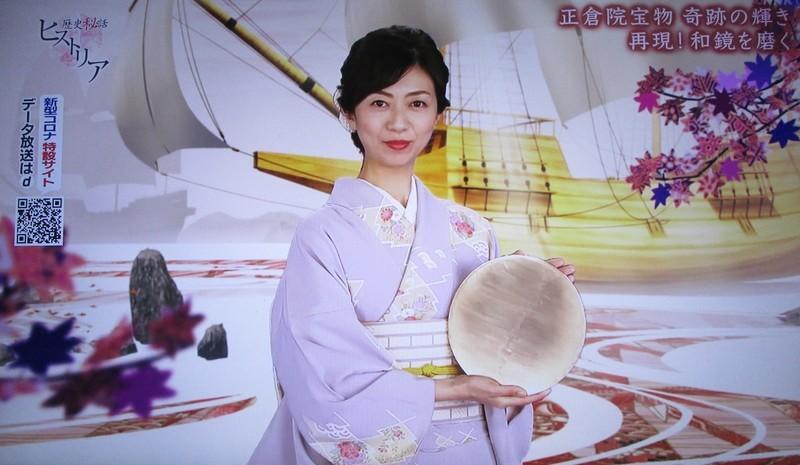 2020.5.19 歴史秘話 (21) 渡辺佐和子さん 1600-930