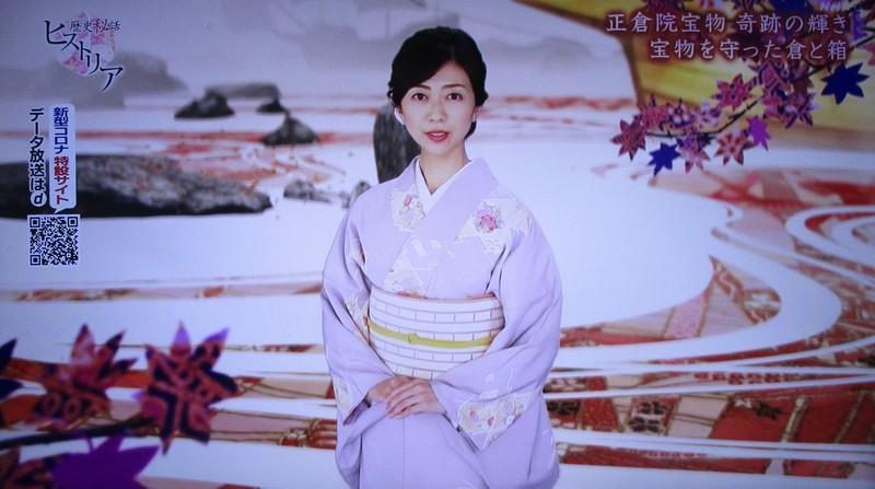 2020.5.19 歴史秘話 (29) 渡辺佐和子さん 1450-810