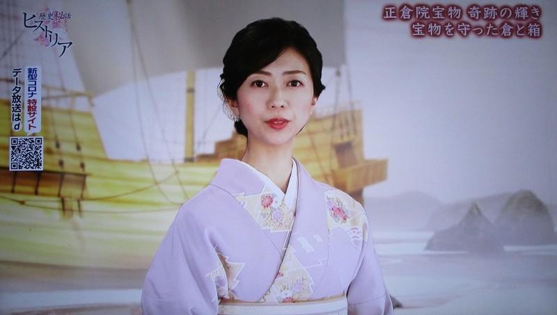 2020.5.19 歴史秘話 (33) 渡辺佐和子さん 1520-860