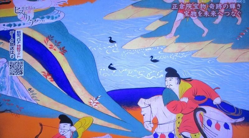 2020.5.19 歴史秘話 (37) 正倉院宝物 1030-570