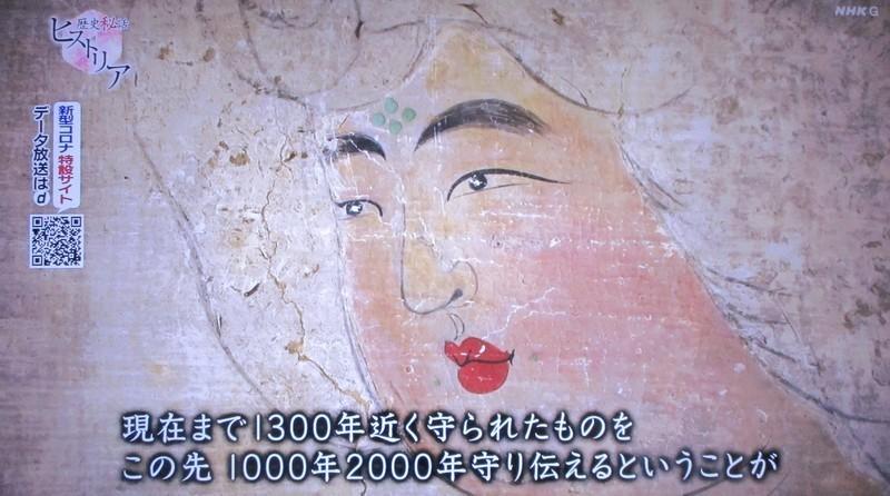 2020.5.19 歴史秘話 (38) このさきにつたえる 1400-780