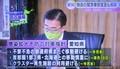 2020.5.26 (10) NHK - 愛知県の緊急事態宣言解除 1360-780