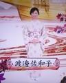 2020.6.2 歴史秘話ヒストリア (4) 渡辺佐和子さん 1380-1730