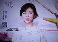 2020.6.2 歴史秘話ヒストリア (9) 渡辺佐和子さん 1600-1160